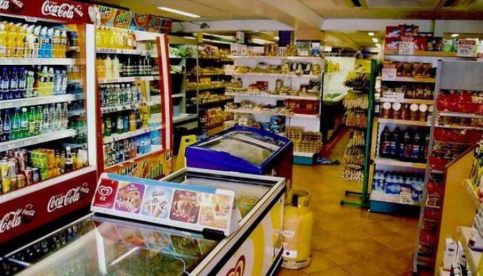 Phần mềm quản lý cửa hàng tạp hóa, siêu thị mini - Nhanh.vn